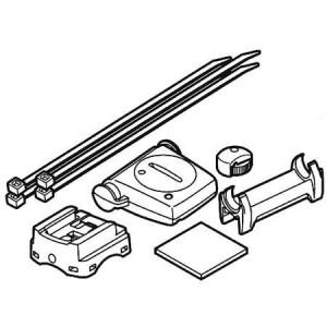 Zestaw części zapasowych do licznika Cateye